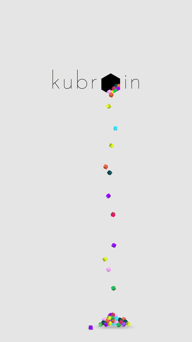 kubrain screenshot1