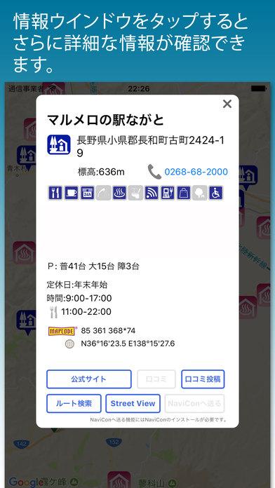 http://a3.mzstatic.com/jp/r30/Purple118/v4/74/f6/23/74f6235e-6e10-dfee-bb0a-657099490006/screen696x696.jpeg