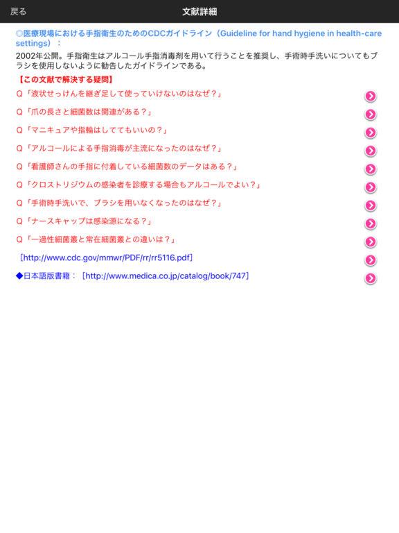 http://a3.mzstatic.com/jp/r30/Purple118/v4/9e/a8/98/9ea8985a-88e4-e00b-44f3-0b27dfcd6146/sc1024x768.jpeg