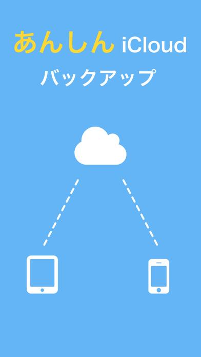 http://a3.mzstatic.com/jp/r30/Purple118/v4/ab/3f/86/ab3f8630-efee-1189-dd0b-d3e3f7d2c8d1/screen696x696.jpeg