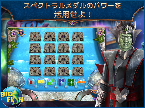 http://a3.mzstatic.com/jp/r30/Purple118/v4/ba/54/7a/ba547a7c-8617-f592-8d04-19cb8fab6b9d/sc552x414.jpeg