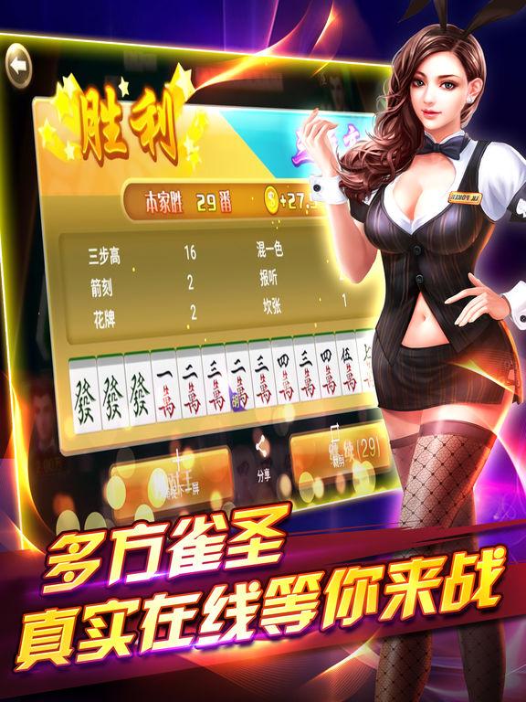 http://a3.mzstatic.com/jp/r30/Purple118/v4/bc/50/77/bc507715-5f45-85b1-c7f0-ac108f1636d7/sc1024x768.jpeg