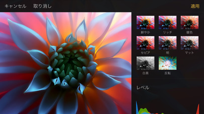 http://a3.mzstatic.com/jp/r30/Purple118/v4/d0/79/92/d079927a-1c70-58b6-ca65-fa61de4c6633/screen406x722.jpeg