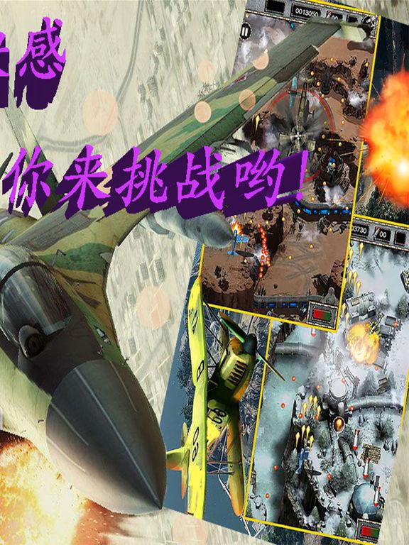 http://a3.mzstatic.com/jp/r30/Purple122/v4/0e/59/12/0e59123f-ae2c-5bf7-a99a-9447b7b6db50/sc1024x768.jpeg