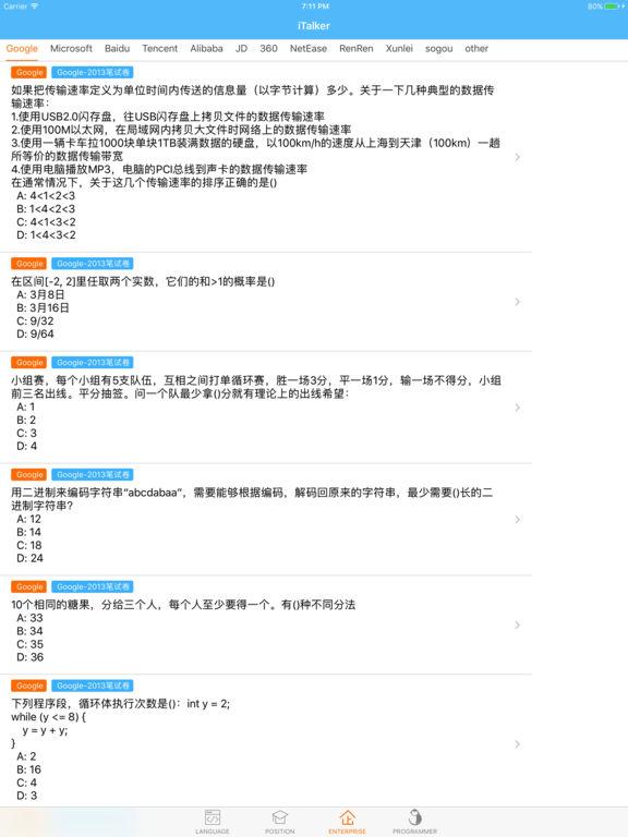 http://a3.mzstatic.com/jp/r30/Purple122/v4/18/8f/74/188f743b-f489-9d31-255b-ac049918e646/sc1024x768.jpeg