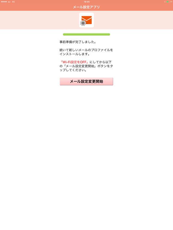 http://a3.mzstatic.com/jp/r30/Purple122/v4/3e/cb/f6/3ecbf61d-85d0-f3c6-032f-958a2aab7e6e/sc1024x768.jpeg