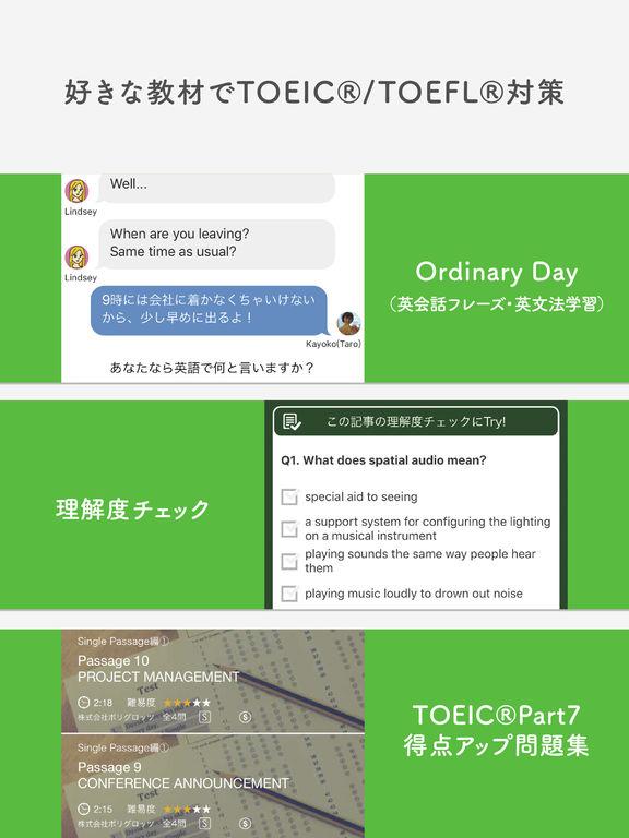 POLYGLOTS(ポリグロッツ) Screenshot