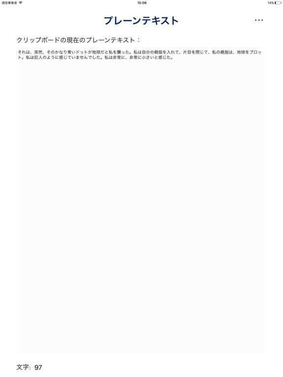 http://a3.mzstatic.com/jp/r30/Purple122/v4/65/ce/48/65ce483d-38a0-cb9e-9da6-6ce0934c1a43/sc1024x768.jpeg