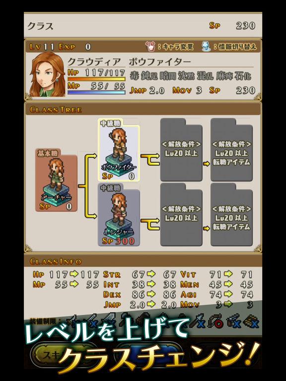 http://a3.mzstatic.com/jp/r30/Purple122/v4/72/6c/e1/726ce1b5-fefc-d2fc-25db-e1be4041ad67/sc1024x768.jpeg
