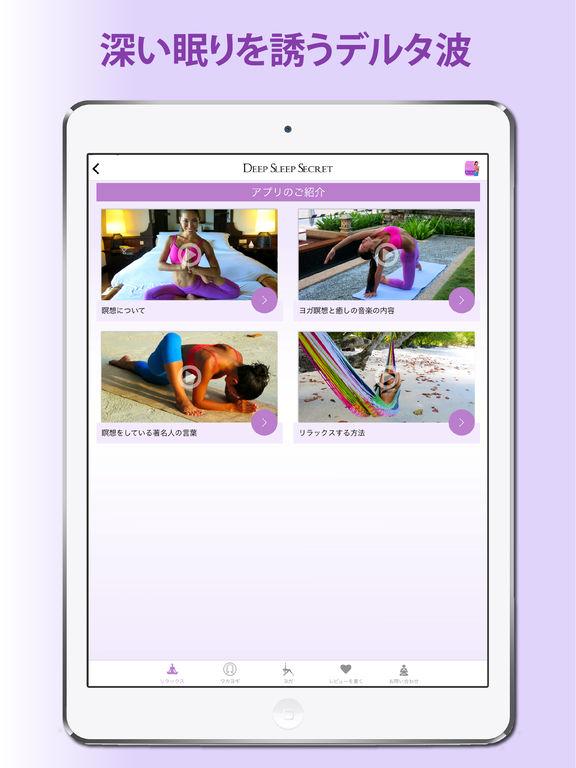 http://a3.mzstatic.com/jp/r30/Purple122/v4/7f/77/22/7f772259-8391-600b-bbb3-a015655e9ee2/sc1024x768.jpeg