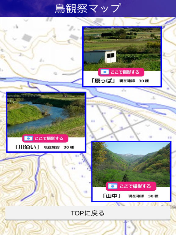 http://a3.mzstatic.com/jp/r30/Purple122/v4/81/32/59/813259ef-84c2-742f-06b2-87037ce41c64/sc1024x768.jpeg