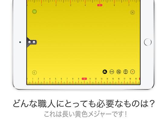 http://a3.mzstatic.com/jp/r30/Purple122/v4/94/e4/de/94e4de11-a9a9-700e-36c9-7ffd493e82f6/sc552x414.jpeg