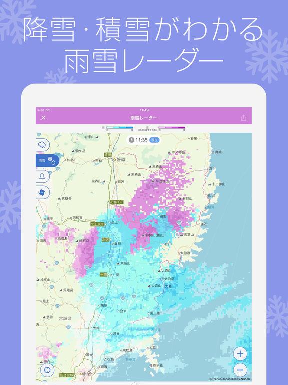 http://a3.mzstatic.com/jp/r30/Purple122/v4/9c/f6/7d/9cf67d5e-bd76-913d-2038-6a370b94fb93/sc1024x768.jpeg