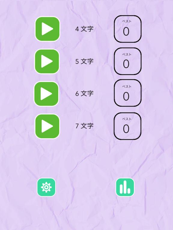 http://a3.mzstatic.com/jp/r30/Purple122/v4/a3/d5/48/a3d548e4-88cb-099b-7751-7e01a4891fa7/sc1024x768.jpeg