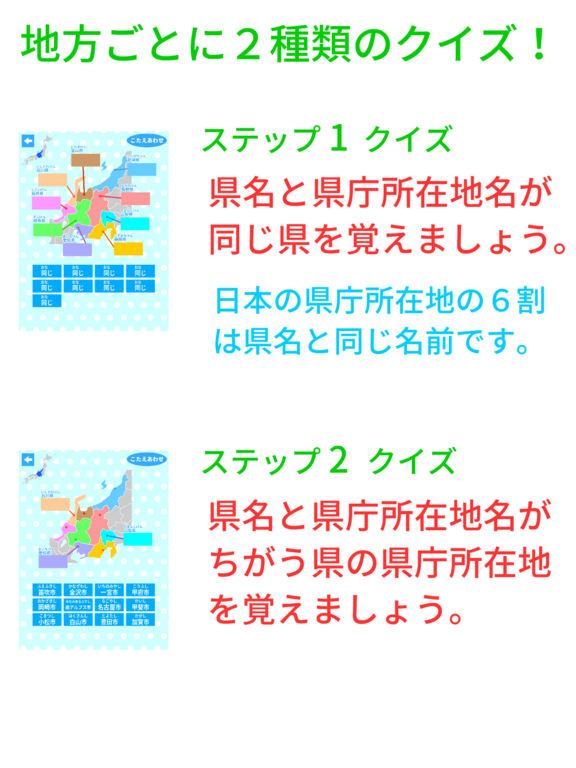 http://a3.mzstatic.com/jp/r30/Purple122/v4/b7/35/07/b7350704-1a7c-fbbd-02d6-eb96bffde640/sc1024x768.jpeg