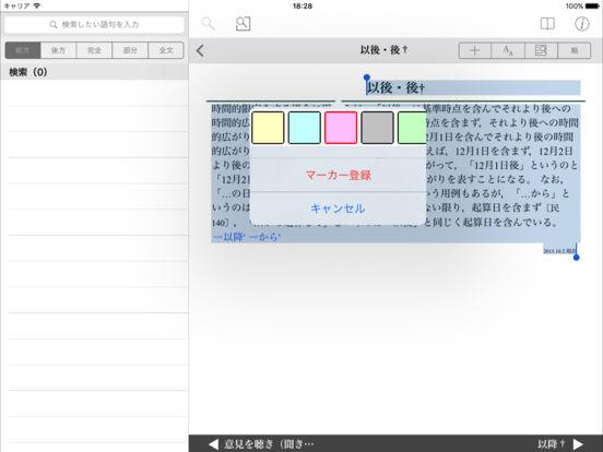 http://a3.mzstatic.com/jp/r30/Purple122/v4/c9/8e/57/c98e5796-9197-c8c8-2248-c385f99e25f2/sc552x414.jpeg