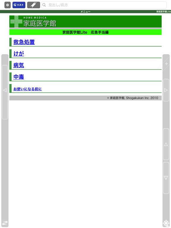 http://a3.mzstatic.com/jp/r30/Purple122/v4/db/d7/0f/dbd70f56-84b2-7950-eb18-a59196e56a8a/sc1024x768.jpeg