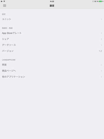 http://a3.mzstatic.com/jp/r30/Purple122/v4/f4/80/14/f4801458-9368-14d7-7b21-38253ccfe26c/screen480x480.jpeg
