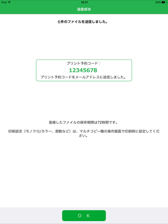 http://a3.mzstatic.com/jp/r30/Purple122/v4/f6/73/c3/f673c39b-88d5-ba87-0940-75abd15730d1/sc1024x768.jpeg