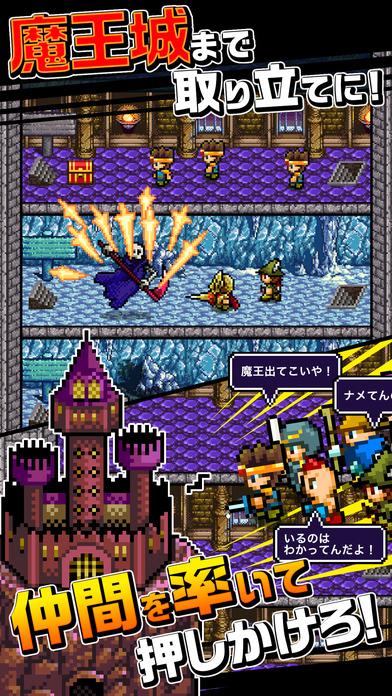 http://a3.mzstatic.com/jp/r30/Purple122/v4/f8/37/9e/f8379e13-d42a-ef41-5a08-efe0c1aa58de/screen696x696.jpeg