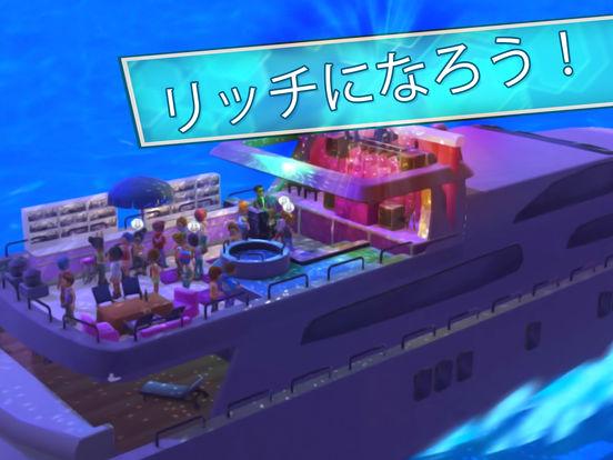 http://a3.mzstatic.com/jp/r30/Purple122/v4/fd/19/af/fd19afd3-b701-fb40-0dfc-03f9fe4b9278/sc552x414.jpeg