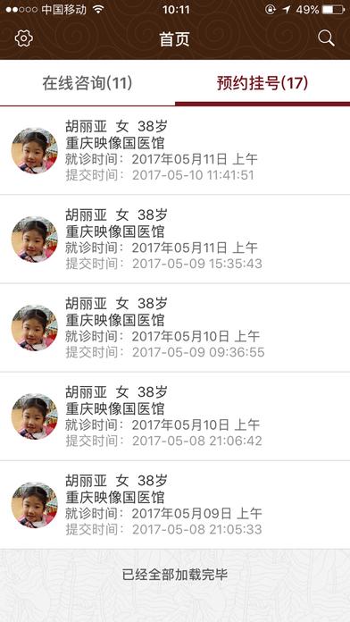 http://a3.mzstatic.com/jp/r30/Purple127/v4/01/55/a9/0155a98f-ec48-757e-f296-2d021cfb788d/screen696x696.jpeg