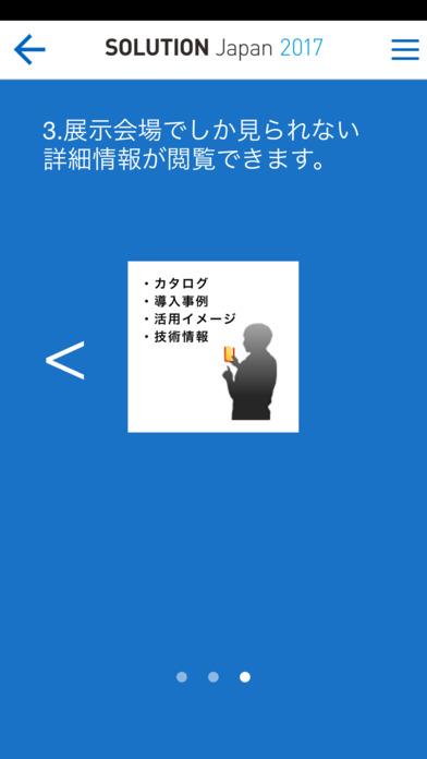 http://a3.mzstatic.com/jp/r30/Purple127/v4/1d/f3/53/1df35335-3b86-d898-5d1c-a58b2bdbdd61/screen696x696.jpeg