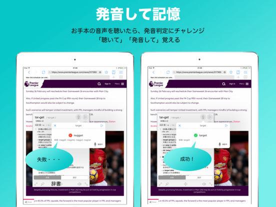 http://a3.mzstatic.com/jp/r30/Purple127/v4/85/24/5b/85245b07-cd77-dd72-4dc1-1fccfc88dae2/sc552x414.jpeg