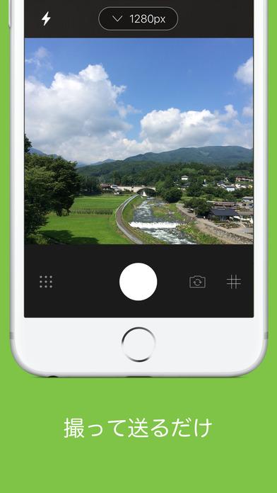 2017年7月22日iPhone/iPadアプリセール 英単語サーチ・オフライン英語辞書アプリ「英語エース」が無料!
