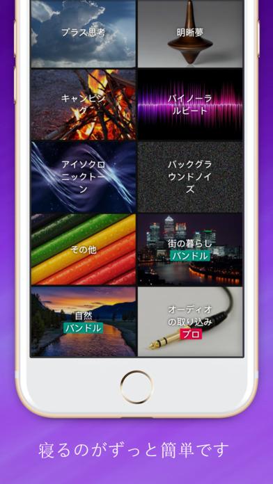 http://a3.mzstatic.com/jp/r30/Purple127/v4/94/54/d5/9454d5dc-3e9b-34c1-30ce-fa8a619854df/screen696x696.jpeg