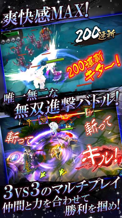 http://a3.mzstatic.com/jp/r30/Purple127/v4/95/a5/2b/95a52b9f-7edd-f573-d44c-4b6e19cae65a/screen696x696.jpeg