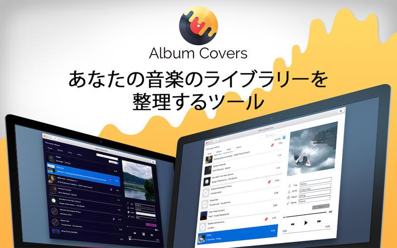 2017年7月5日Macアプリセール クリップボード・ドックアプリ「Unclutter」が値下げ!