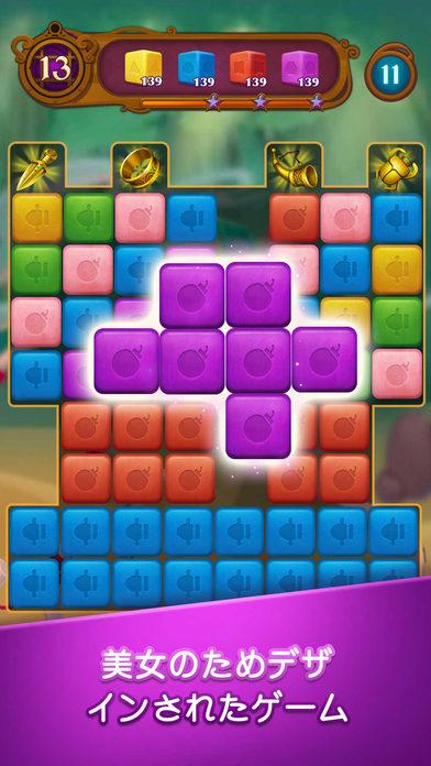 http://a3.mzstatic.com/jp/r30/Purple127/v4/bc/00/7c/bc007cff-ecf5-a7d2-f4de-a96a666eb9fb/screen696x696.jpeg