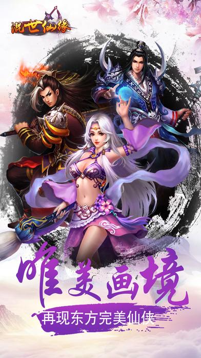 http://a3.mzstatic.com/jp/r30/Purple127/v4/bf/f9/a0/bff9a0c7-a8e3-de72-dcc6-745de0c50248/screen696x696.jpeg