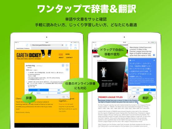 http://a3.mzstatic.com/jp/r30/Purple127/v4/e6/a5/e4/e6a5e445-8359-ce6f-d459-74ca469e0b58/sc552x414.jpeg