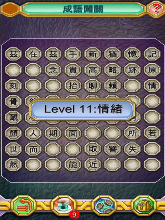 http://a3.mzstatic.com/jp/r30/Purple127/v4/f2/f1/73/f2f17343-9313-94d1-fc52-54fd87845558/sc1024x768.jpeg