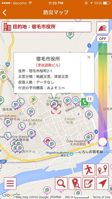 http://a3.mzstatic.com/jp/r30/Purple127/v4/f3/8a/a0/f38aa054-1764-71a3-d502-feb3b54547de/screen696x696.jpeg