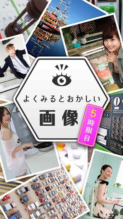 http://a3.mzstatic.com/jp/r30/Purple128/v4/0f/97/eb/0f97eb17-ad5b-aeb1-dffb-776cfd7d3942/screen696x696.jpeg