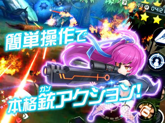 http://a3.mzstatic.com/jp/r30/Purple128/v4/1e/87/36/1e87361a-c1d0-14fb-ea63-091516528847/sc552x414.jpeg
