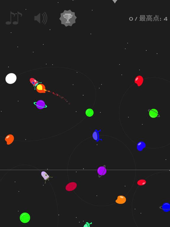 http://a3.mzstatic.com/jp/r30/Purple128/v4/3f/95/b5/3f95b592-b77e-fb16-30d1-f4a97f3e9a04/sc1024x768.jpeg