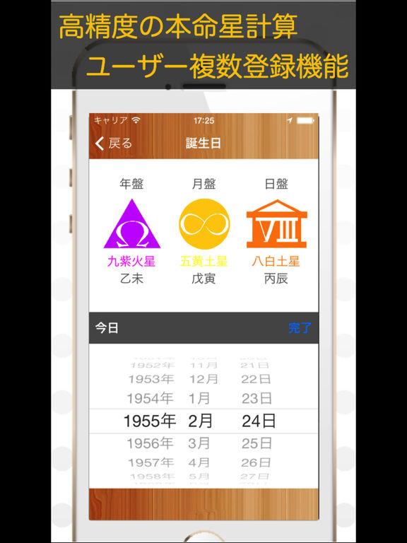 http://a3.mzstatic.com/jp/r30/Purple128/v4/69/3a/4d/693a4d0b-efa6-6519-5c74-023d0b88a7c5/sc1024x768.jpeg