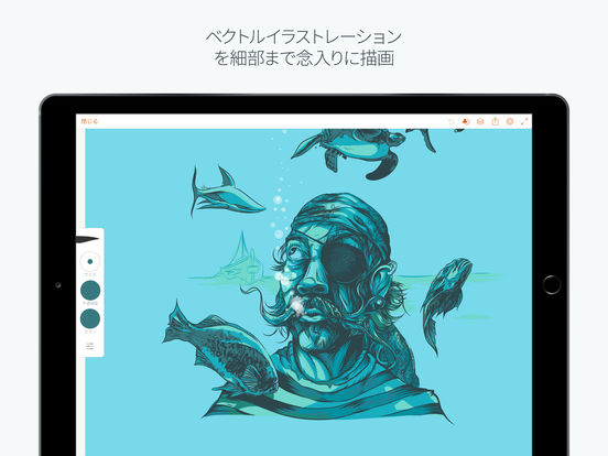Adobe Illustrator Draw Screenshot