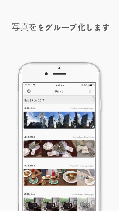 2017年8月31日iPhone/iPadアプリセール デジタルミュージック・クリエイターアプリ「Mobile VOCALOID Editor」が値下げ!