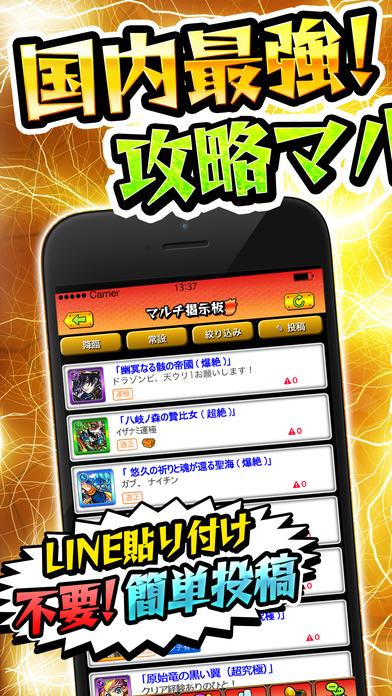 http://a3.mzstatic.com/jp/r30/Purple128/v4/cf/2e/da/cf2edaf9-eb8b-11de-0810-6e337e495fc0/screen696x696.jpeg