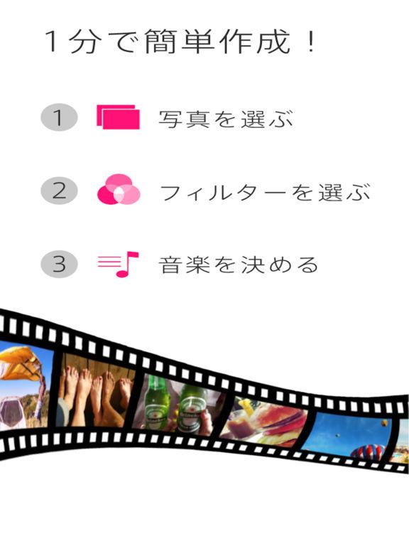 http://a3.mzstatic.com/jp/r30/Purple128/v4/e9/fd/9e/e9fd9e0d-ba7a-76f6-d027-bd39f59e6562/sc1024x768.jpeg