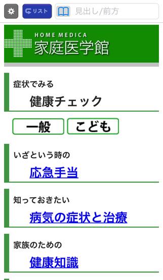 http://a3.mzstatic.com/jp/r30/Purple18/v4/00/b6/1d/00b61df4-1251-af9b-ec2e-32438f0d7ffd/screen322x572.jpeg