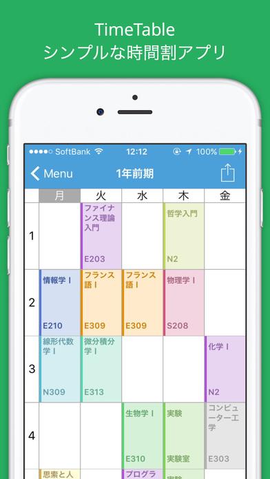 2017年3月26日iPhone/iPadアプリセール Wikipediaリンクマップアプリ「ウィキグラフ」が無料!