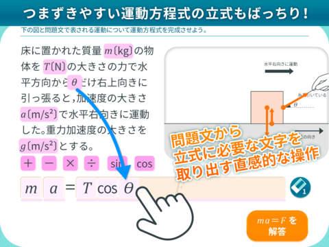http://a3.mzstatic.com/jp/r30/Purple18/v4/17/ac/a3/17aca319-d5f2-a327-860b-9935a5a66308/screen480x480.jpeg