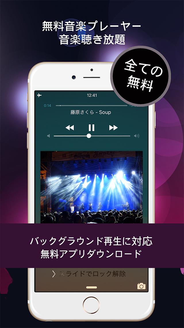 http://a3.mzstatic.com/jp/r30/Purple18/v4/1b/9a/0a/1b9a0a52-7301-d48d-6a9d-0acf13777fbe/screen1136x1136.jpeg