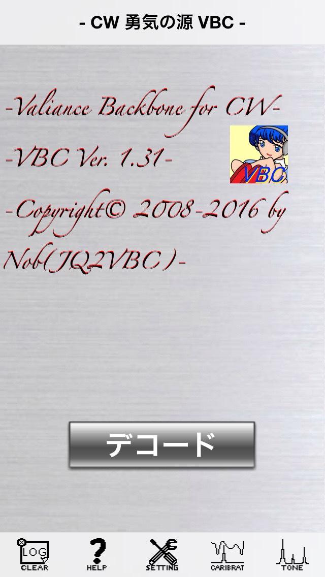 http://a3.mzstatic.com/jp/r30/Purple18/v4/1d/ff/f6/1dfff6ec-b122-7111-3899-834a64942de2/screen1136x1136.jpeg